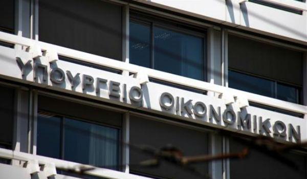 ΥΠΟΙΚ: Συμφωνία μέχρι τις 20 Μαρτίου εάν υπάρξει καλή διάθεση από το ΔΝΤ