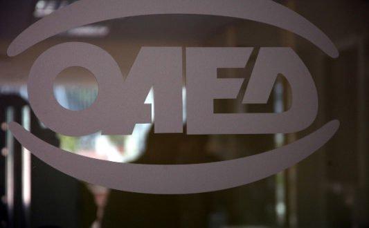 ΟΑΕΔ Κοινωφελής Εργασία: Έρχεται το νέο πρόγραμμα -Πόσες θέσεις και ειδικότητες θα προκηρυχθούν