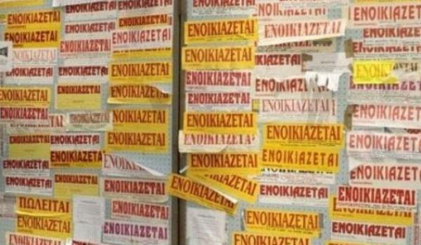 Φοιτητική στέγη: Έως 750 ευρώ μια γκαρσονιέρα στο Κουκάκι