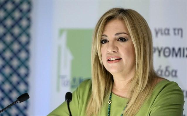 Γεννηματά: «Kύριε Μητσοτάκη, στήνετε το κομματικό κράτος της Δεξιάς και στην εκπαίδευση»