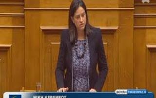 Κεραμέως: «Αρμαγεδδώνας στην παιδεία το νομοσχέδιο Γαβρόγλου»