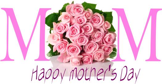 Γιορτή της Μητέρας: Πώς ξεκίνησε και πότε γιορτάζεται φέτος