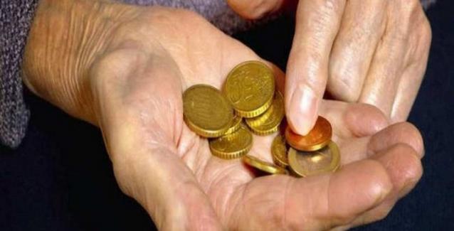 Έχεις εισόδημα; Μείωση στην σύνταξη!