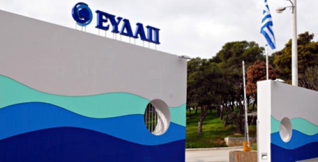 ΕΥΔΑΠ: Έρχονται 220 νέες προσλήψεις