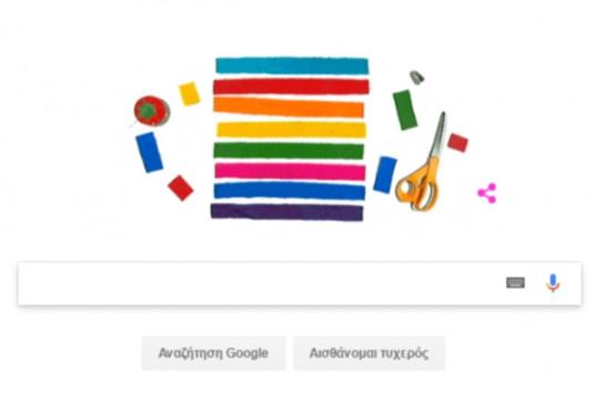 Η Google και το google doodle για την rainbow σημαία