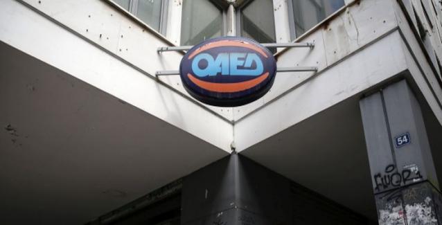 ΟΑΕΔ: Ποιοί δεν χάνουν την κάρτα ανεργίας - Προϋποθέσεις