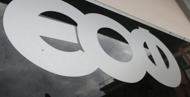 Ο ΕΟΦ κρούει τον κώδωνα του κινδύνου για προϊόν που διαφημίζεται στο διαδίκτυο