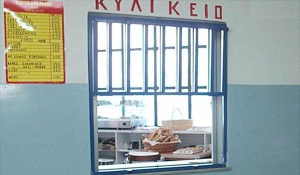 Αγορανομικοί έλεγχοι σε κυλικεία σχολείων του Κεντρικού Τομέα της Περιφέρειας Αττικής