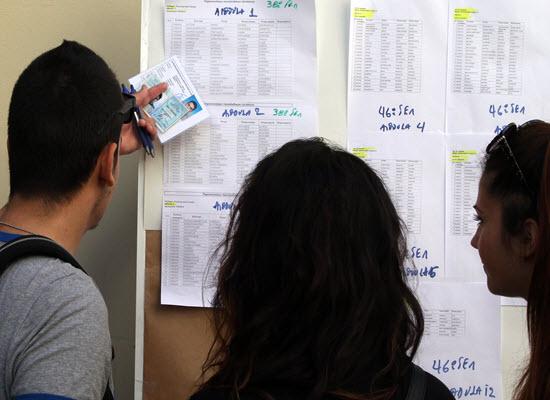 Πανελλήνιες 2017: Ανακοίνωση του Υπουργείου για τους υποψηφίους Λέσβου, Χίου, Ψαρών και Οινουσσών