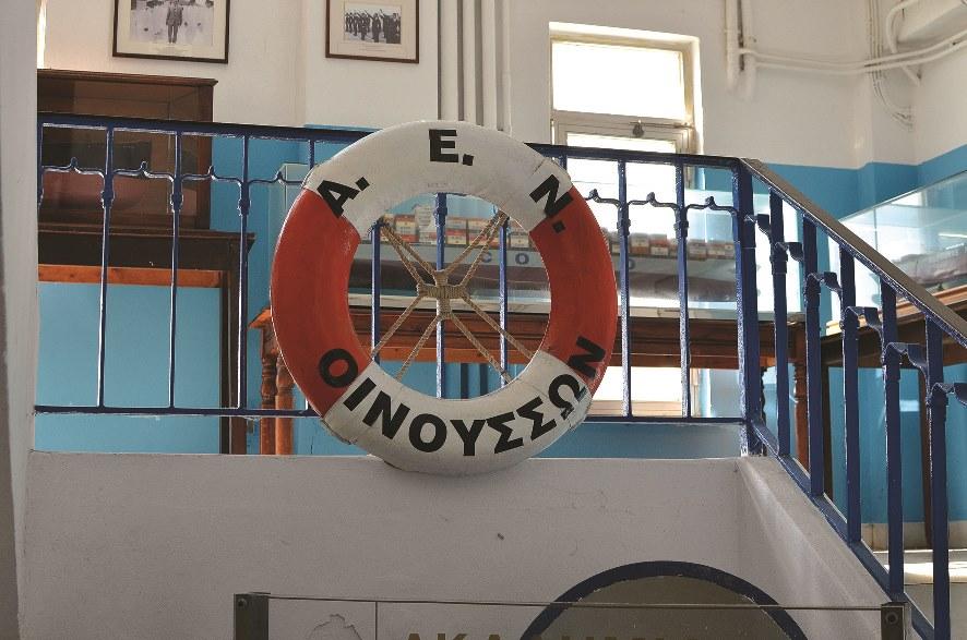 Επιτυχόντες στις Ακαδημίες Εμπορικού Ναυτικού 2017-2018