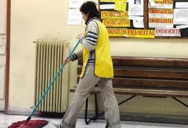 Σχολικές καθαρίστριες: μέγιστος αριθμός ανθρωποωρών 2017 2018