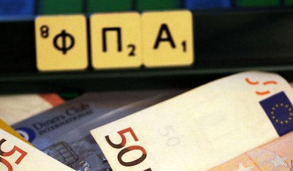 Παρατείνεται ο μειωμένος ΦΠΑ σε Λέσβο, Χίο, Σάμο, Κω και Λέρο