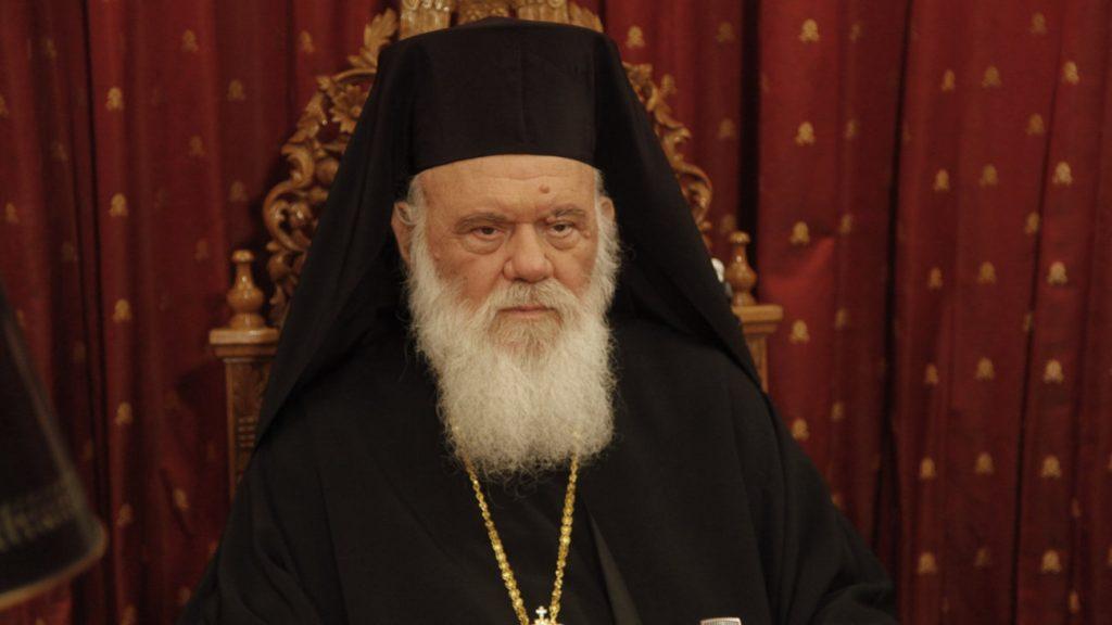 Αποτέλεσμα εικόνας για «τα βιβλία των Θρησκευτικών πρέπει να φέρουν την σφραγίδα της Εκκλησίας».