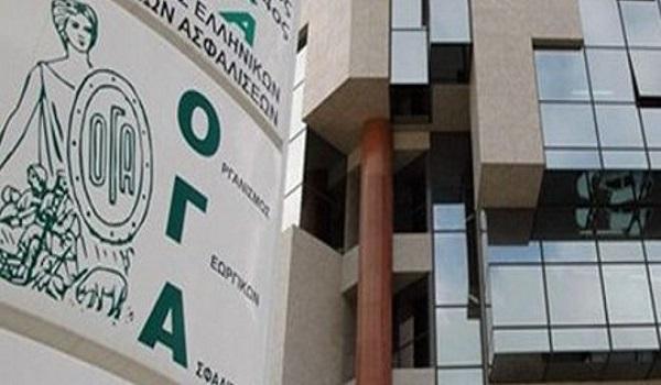 ΟΓΑ: Μέχρι πότε γίνεται η υποβολή αιτήσεων για τα 1500 ευρώ