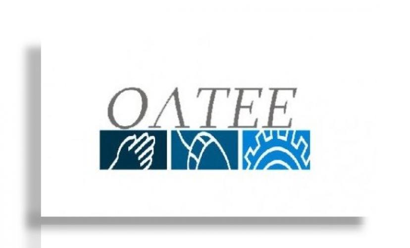 ΟΛΤΕΕ: Παγκόσμια Ημέρα των Εκπαιδευτικών 2020