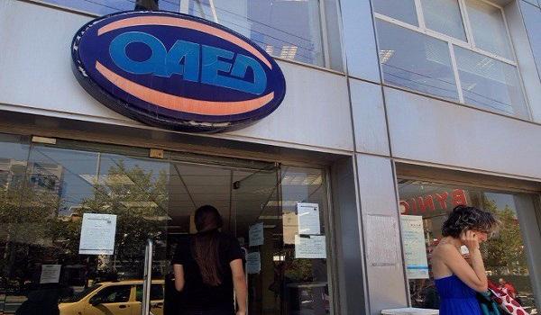 ΟΑΕΔ: Tα τρία επιδόματα που δίνουν έως 1.642 ευρώ