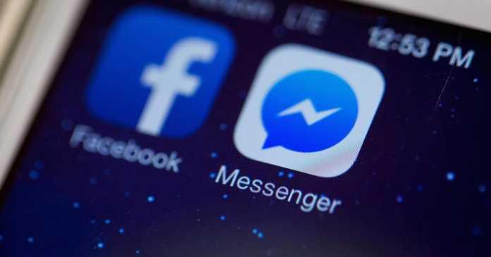 Νέοι κανόνες εποπτείας για τις μεγάλες ψηφιακές πλατφόρμες
