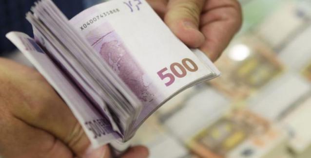 ΟΓΑ: Κλείνουν οι αιτήσεις για το επίδομα 1.000 ευρώ σε πολύτεκνες μητέρες