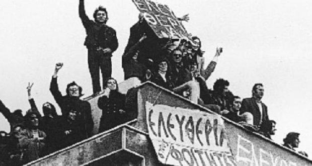 Πολυτεχνείο 1973: Το χρονικό της εξέγερσης