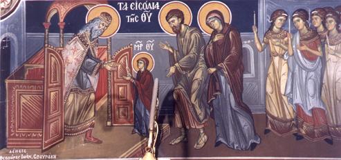 Εισόδια της Θεοτόκου: Τι γιορτάζουμε στις  21 Νοεμβρίου