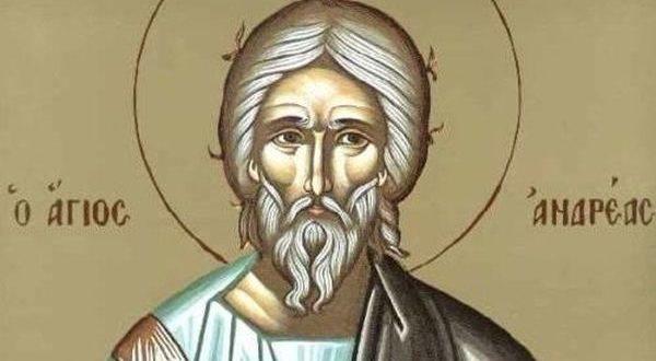 Άγιος Ανδρέας – 30/11: Ο πρωτόκλητος μαθητής του Ιησού