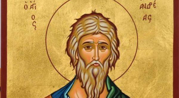 30 Νοεμβρίου: Εορτή του Αγίου Ανδρέα