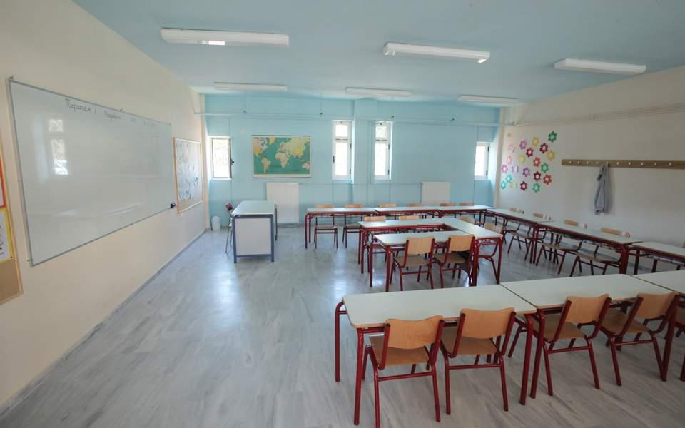 Σχολεία: Πώς ανοίγουν - Τι είπε η Ζαχαράκη για την τηλεκπαίδευση
