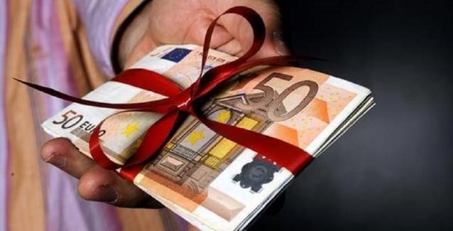 Έκτακτο Χριστουγεννιάτικο Επίδομα: Ποιοί θα είναι οι δικαιούχοι