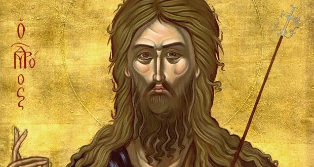 Άγιος Ιωάννης ο Πρόδρομος και Βαπτιστής: Τι πρέπει να γνωρίζουμε