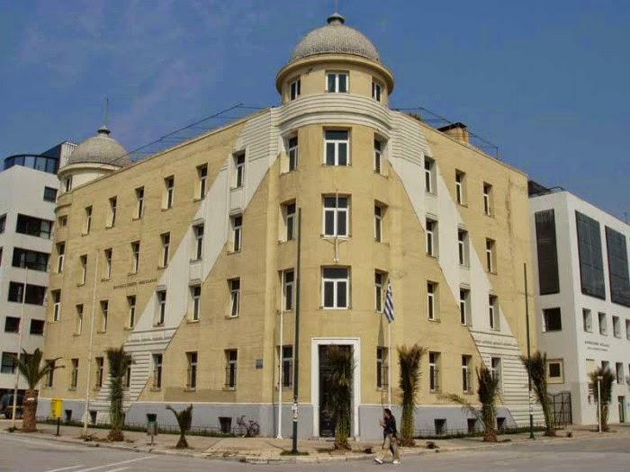 Ιδρύεται Αβερώφειο Αγροδιατροφικό Τεχνολογικό Πάρκο Θεσσαλίας