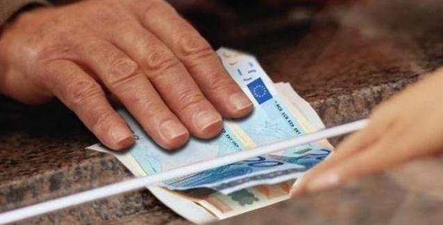 Επικουρικές συντάξεις: Πότε θα πληρωθούν τα αναδρομικά