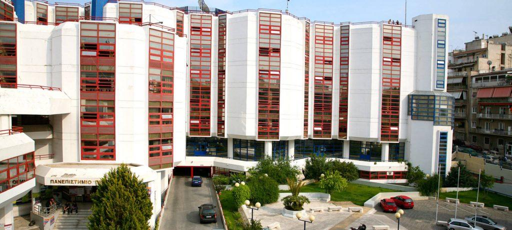 Πανεπιστήμιο Πειραιώς: Ημερίδα σχετικά με το Πολυετές Δημοσιονομικό Πλαίσιο και το Ευρωπαϊκό Ταμείο Ανάκαμψης