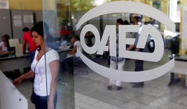 Κοινωνικός Τουρισμός, Κοινωφελής εργασία 2020 αποτελέσματα, θέσεις εργασίας ΟΑΕΔ, Παιδικοί σταθμοί