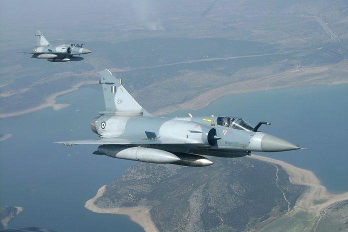 Πανελλήνιες 2019: Η λίστα των υποψηφίων για την Πολεμική Αεροπορία που κατέθεσαν ελλιπή δικαιολογητικά