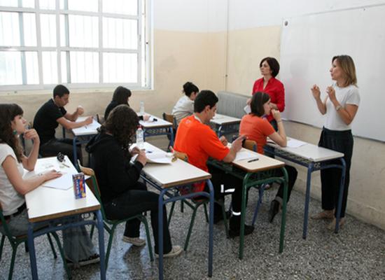 Πανελλήνιες 2018: Πότε ξεκινούν οι εξετάσεις για τα ΤΕΦΑΑ