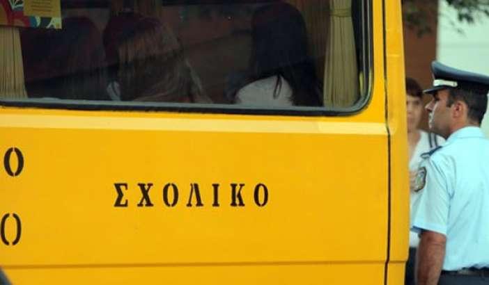 Σχολικά λεωφορεία: Διαπιστώθηκαν 122 παραβάσεις