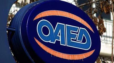 ΟΑΕΔ: Έρχονται τρία νέα προγράμματα
