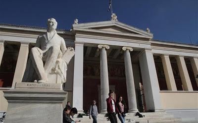 ΕΚΠΑ: Άνοιξε τις πόρτες του σε 290 φοιτητές από 30 χώρες