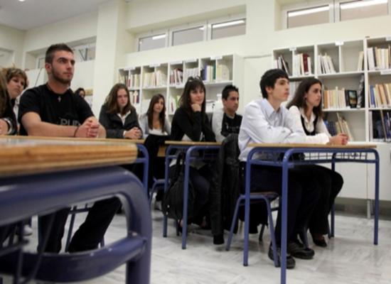 Οι ειδικότητες του Μεταλυκειακού Έτους – Τάξης Μαθητείας των ΕΠΑΛ