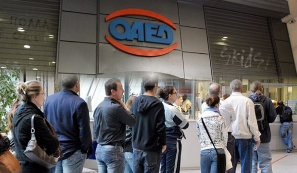 ΟΑΕΔ: Παράταση ενός έτους σε πρόγραμμα κοινωφελούς εργασίας
