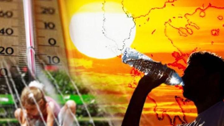 Καιρός: Έρχεται κύμα καύσωνα – Τους 41 βαθμούς θα φτάσει η θερμοκρασία