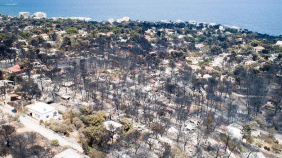Κορυφαίος ξένος ειδικός σε πυρκαγιές  Βασική αιτία της φωτιάς στο Μάτι η  αλλαγή χρήσης γης 5f4ed7ed7d0
