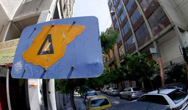 Αθήνα: Χωρίς δακτύλιο η κυκλοφορία στο κέντρο