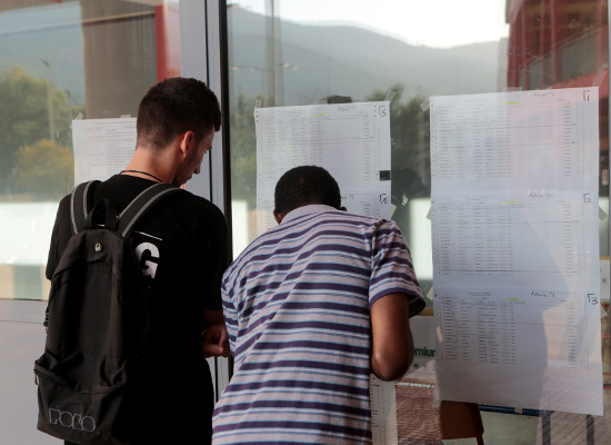 Αποτελέσματα Πανελληνίων 2019: Τι ώρα ανακοινώνονται οι βαθμολογίες