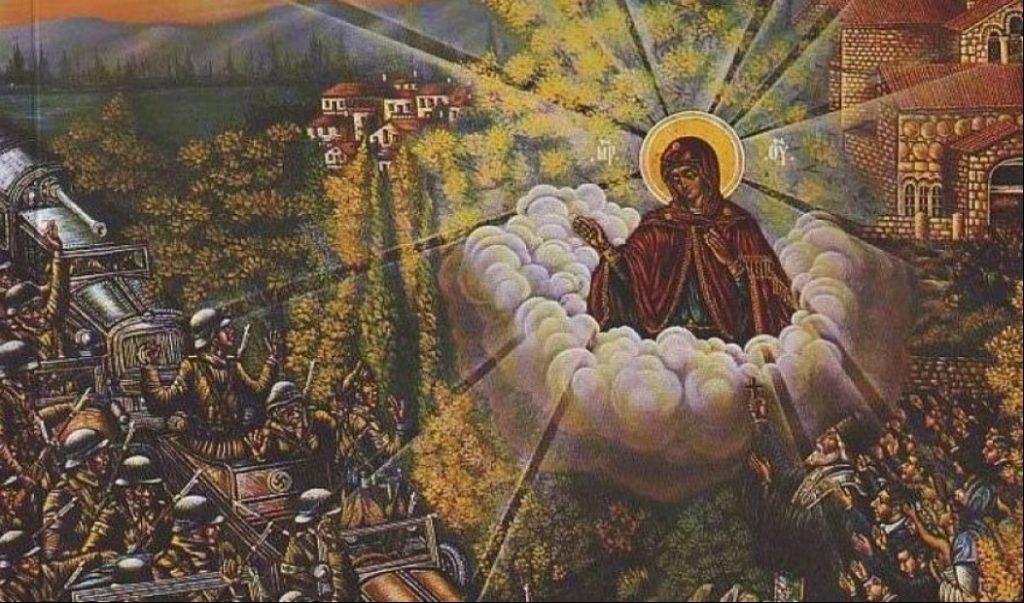 28η Οκτωβρίου: Για ποιο λόγο γιορτάζουμε την Αγία Σκέπη της Παναγίας