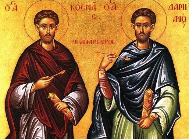 Άγιοι Ανάργυροι Κοσμάς και Δαμιανός: Γιατί ονομάστηκαν Ανάργυροι