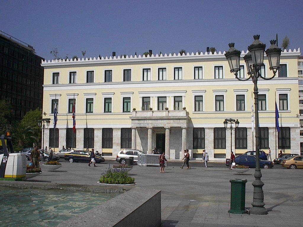 Αργία στην Αθήνα -Πώς θα λειτουργήσουν οι υπηρεσίες του δήμου