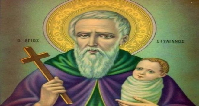 Άγιος Στυλιανός – Εορτή 26/11: Ποιά η ζωή του και γιατί θεωρείται ο προστάτης των παιδιών