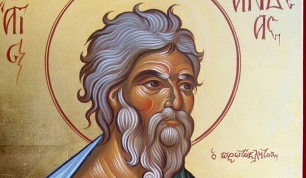 Άγιος Ανδρέας – Εορτή 30/11: Ο βίος του και το μοναδικό θαύμα