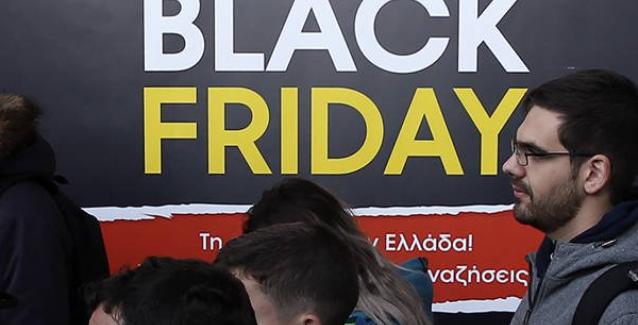Το Υπουργείο Οικονομικών προειδοποιεί για την Black Friday: Πώς να μην εξαπατηθείτε